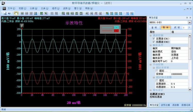 带宽50m*双通道100mhz采样usb虚拟示波器