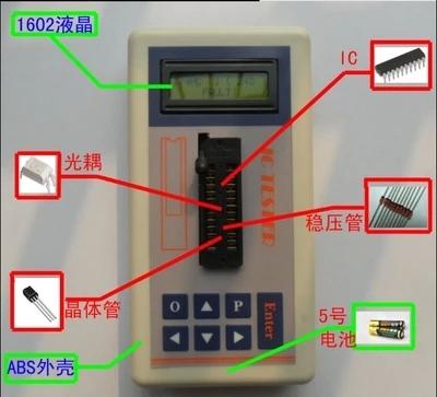 40路集成电路在线测试仪